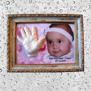 Слепок детской ручки 2D в рамке с фото