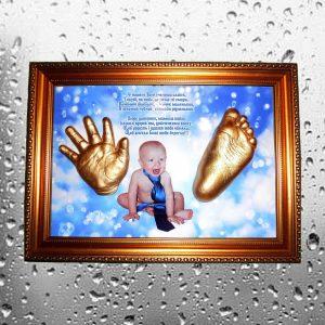 Слепки детской ручки и ножки 2D в рамке с фото и подписью