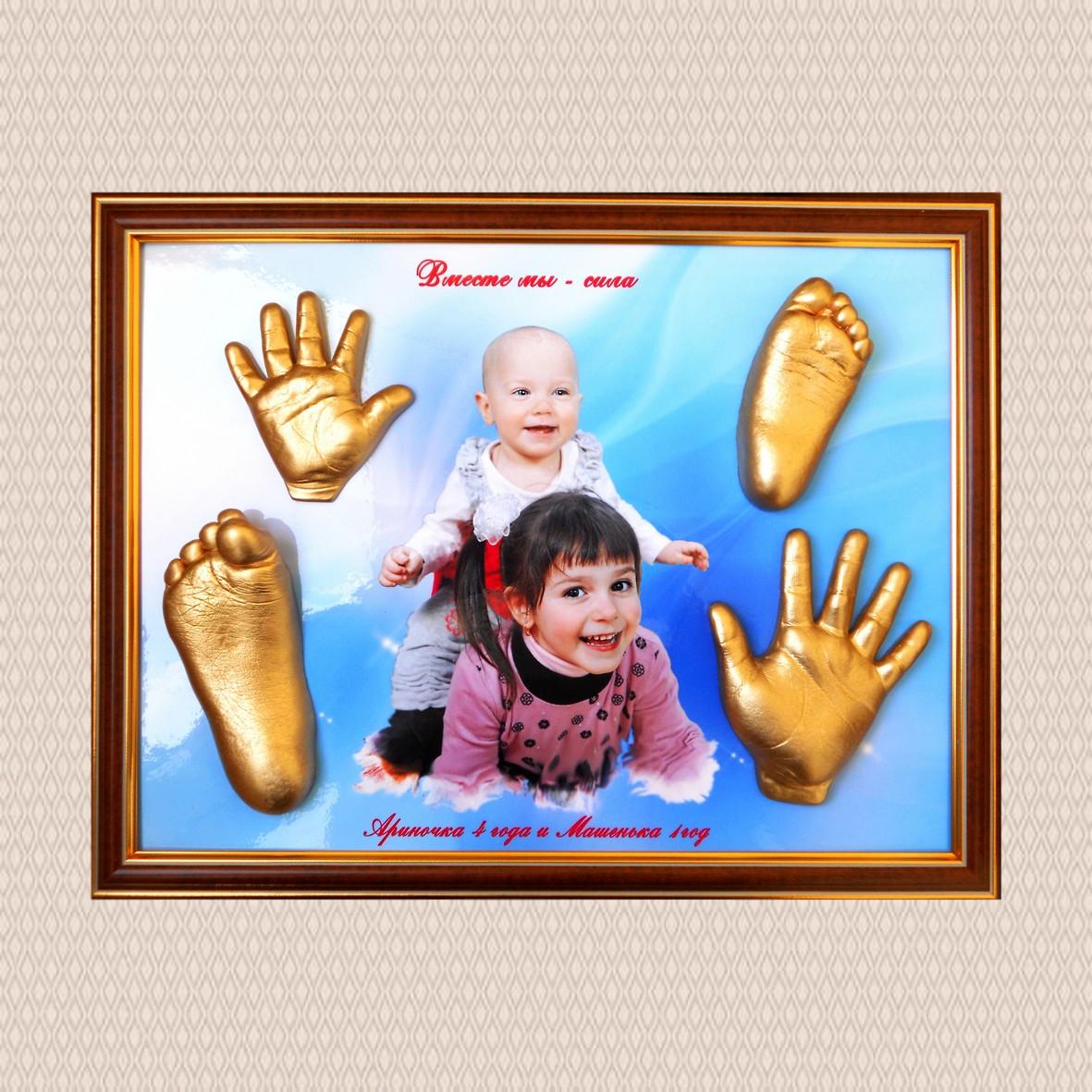 Слепки детских ног своими руками